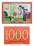 Лицензия Пазл на 1000 деталей «Ну, Погоди!», C-PU100038, отзывы