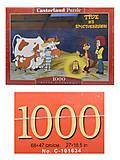 Лицензия Пазл на 1000 деталей «Простоквашино», C-PU100021, отзывы