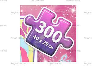 Пазл Castorland на 300 деталей «Встреча на вечеринке», В-РU30067, отзывы