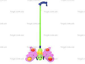 Игрушка-каталка на палке «Бабочка», 301, фото