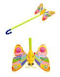 Каталка «Бабочка» на палке, 865-20A, купить