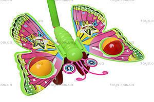 Каталка с палкой «Бабочка», 868, детские игрушки