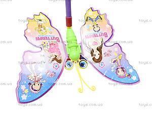 Каталка-бабочка на палке, 471, игрушки