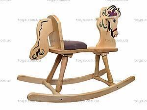 Деревянная качалка «Лошадь», из березы, LK160, купить