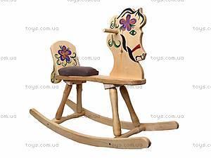 Деревянная качалка «Лошадь», из березы, LK160, отзывы