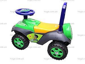 Каталка детская  «Автошка», 013117R,U02, игрушки