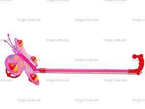 Каталка игрушечная «Бабочка», W883
