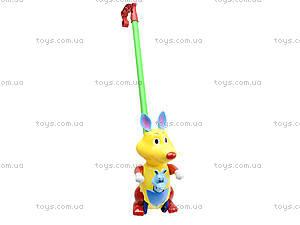 Каталка на палке «Кенгуру», 339, игрушки