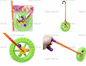 Детская каталка-колесо на палке, 019