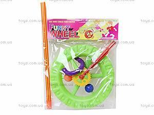 Детская каталка-колесо на палке, 019, отзывы