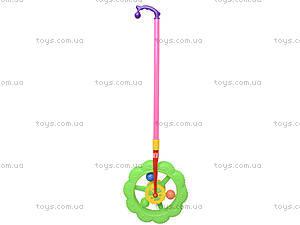 Каталка-колесо на палке для детей, 059B, отзывы