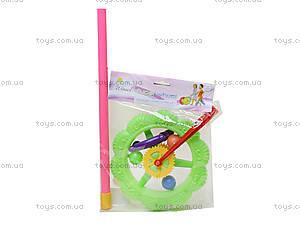 Каталка-колесо на палке для детей, 059B, детские игрушки