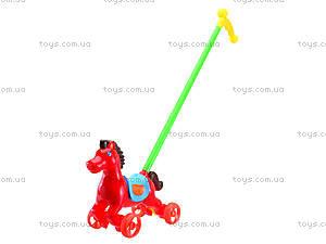 Лошадка-каталка с палкой, 303-1, купить