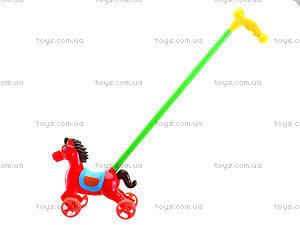 Лошадка-каталка с палкой, 303-1, отзывы