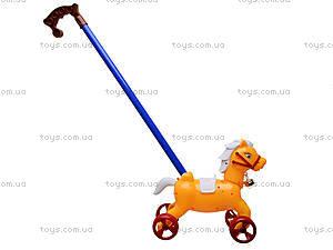 Каталка-лошадка с палкой, 850-20, магазин игрушек