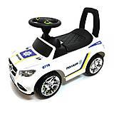 Каталка-машина, белая полиция  , 2-002 БЕЛ полиция