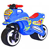 Каталка «Мотоцикл 1» синий Kinderway, KW-11-006, toys