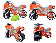 Детская каталка мотоцикл с каской, 11-007