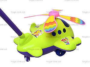 Каталка для малышей «Вертолет на палке», 1189, купить