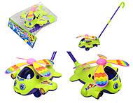 Каталка для малышей «Вертолет на палке», 1189, фото