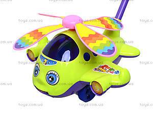 Каталка для малышей «Вертолет на палке», 1189, отзывы