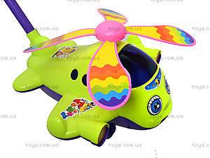 Каталка для малышей «Вертолет на палке», 1189, цена