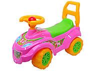 Каталка «Принцесса», 0793, toys