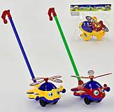 Каталка - трещотка «Вертолет», 365, купить