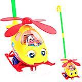 """Каталка в ручку """"Вертолет"""", желтый, 0302"""