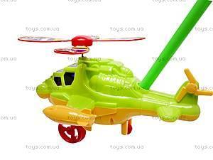 Каталка-вертолет, 268-G14, отзывы