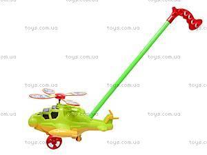 Каталка-вертолет, 268-G14, цена