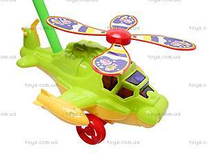 Каталка-вертолет, 268-G14, игрушки
