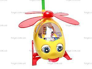 Каталка-вертолет для детей, 1191, отзывы