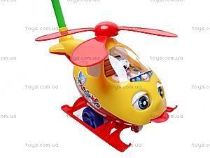 Каталка-вертолет для детей, 1191, цена