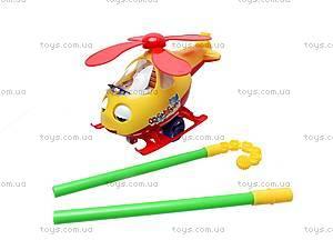 Каталка-вертолет для детей, 1191, игрушки