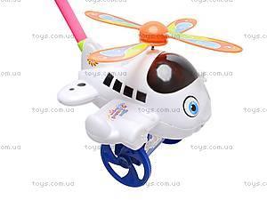 Каталка-вертолет на палке, 885-1, игрушки
