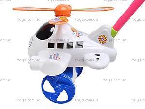Каталка-вертолет на палке, 885-1, детские игрушки
