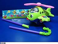 Каталка «Вертолет», с ручкой, 1190, іграшки