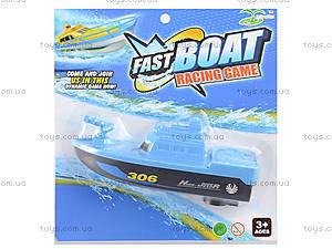 Катер Fast Boat, 2 вида, 3012-4, купить
