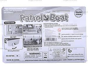 Музыкальный катер  Patrol Boat, 0679A