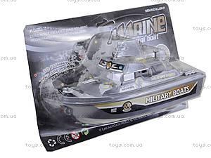 Детский катер на батарейках Military Boats, 0679B, купить