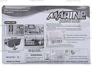 Детский катер на батарейках Military Boats, 0679B, фото