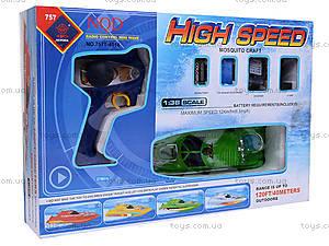 Катер High Speed, на радиоуправлении, 757T-4014, цена