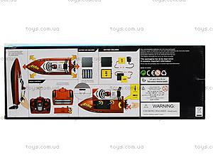 Катер на радиоуправлении с подставкой, MX-0010-2, игрушка