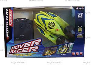Катер радиоуправляемый Hover Racer, S82014, отзывы