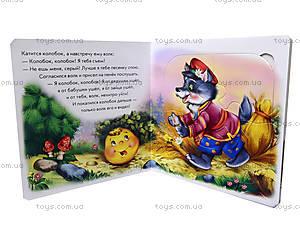 Сказка с пазлами «Колобок», АН12570Р, игрушки