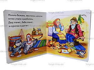 Сказка с пазлами «Курочка Ряба», АН12562Р, отзывы