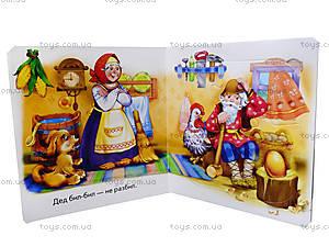 Сказка с пазлами «Курочка Ряба», АН12562Р, игрушки