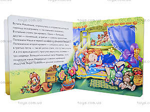 Детская сказка с пазлами «Три медведя», М238006РМ17571Р, фото