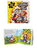 Сказка с пазлами «Курочка Ряба», на украинском, Ранок, отзывы